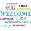 Willkommen bei MailDa